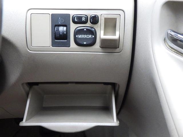 「トヨタ」「カローラフィールダー」「ステーションワゴン」「兵庫県」の中古車18