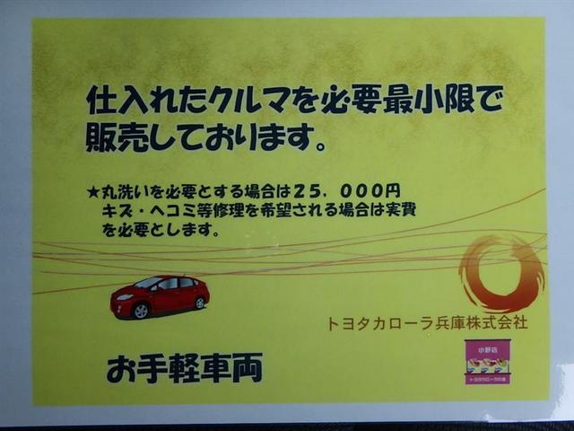 「トヨタ」「カローラフィールダー」「ステーションワゴン」「兵庫県」の中古車2