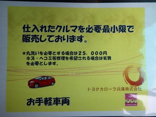 「トヨタ」「ハリアーハイブリッド」「SUV・クロカン」「兵庫県」の中古車2