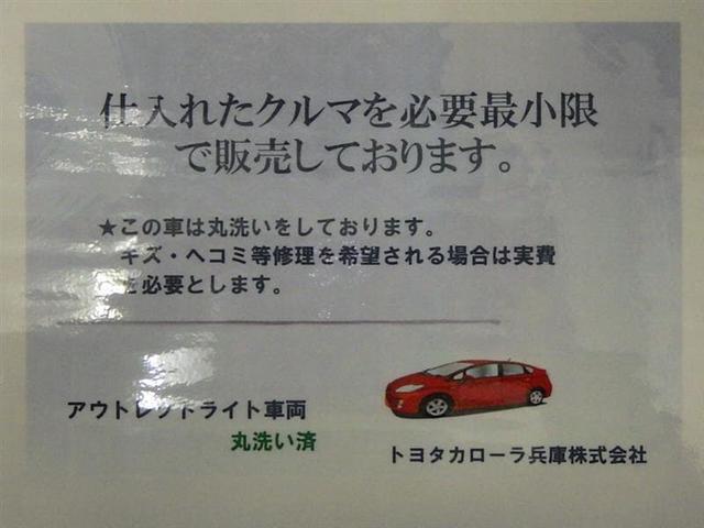 「トヨタ」「プリウスα」「ミニバン・ワンボックス」「兵庫県」の中古車2