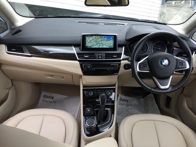 BMW BMW 218iアクティブツアラーラグジュアリーベージュ革ワンオーナ