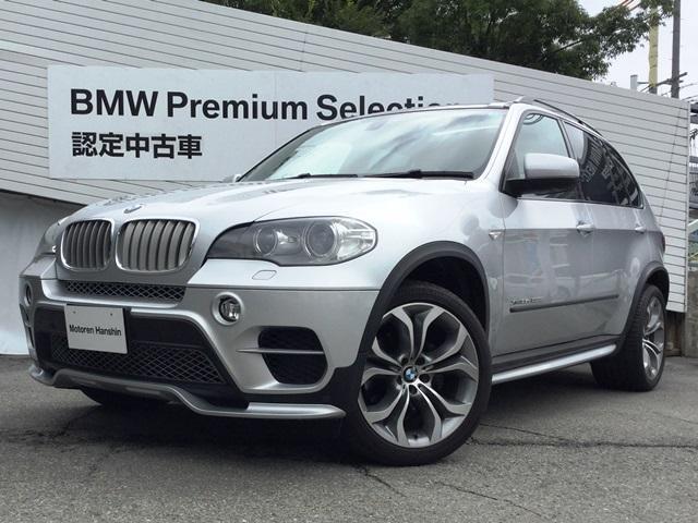 BMW BMW X5 xDrive35dセレクト・ダイナミックSPKG黒レザーSR