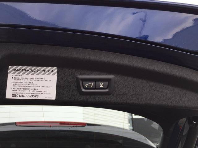 sDrive 18iMスポーツX登録済未使用車コンフォートP(16枚目)