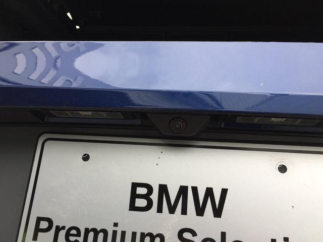 sDrive 18iMスポーツX登録済未使用車コンフォートP(17枚目)