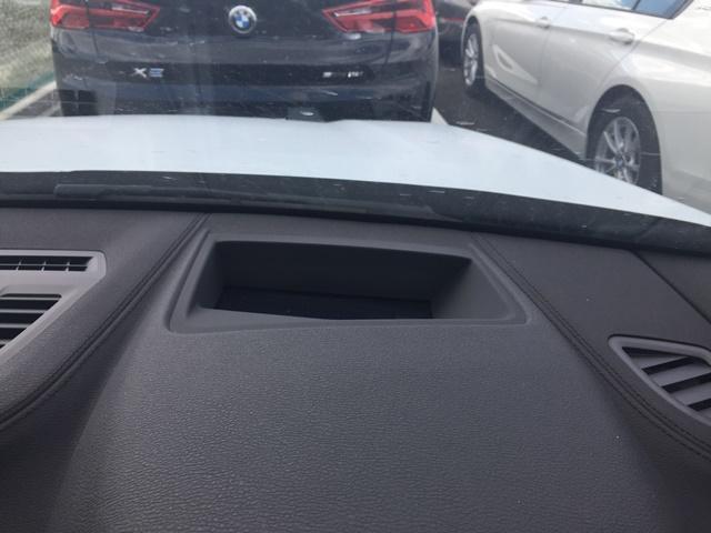 sDrive 18i MスポーツX 登録済み未使用車ETC(19枚目)