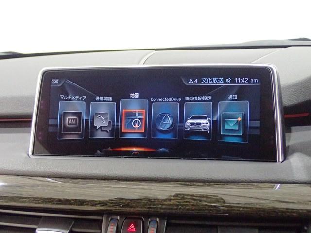 xDrive35dMスポーツ認定保証セレクトSRベージュ革(12枚目)