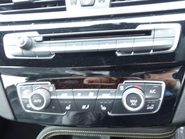 sDrive 18i MスポーツX登録済未使用車コンフォート(12枚目)