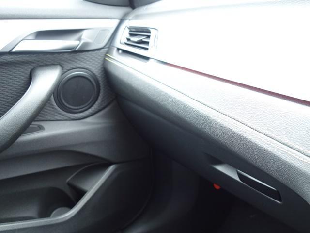 sDrive 18i MスポーツX登録済未使用車コンフォート(15枚目)