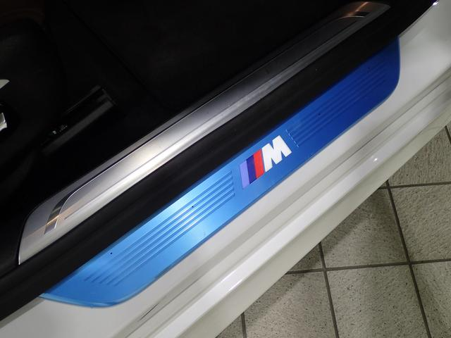 750i Mスポーツ認定保証V8タ-ボリーモートP1オーナー(13枚目)