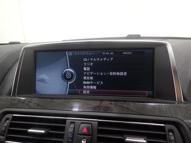 640iグランクーペ認定保証サンルーフ黒レザ-純正HDDナビ(16枚目)