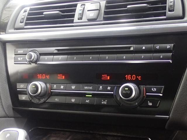 640iグランクーペ認定保証サンルーフ黒レザ-純正HDDナビ(17枚目)