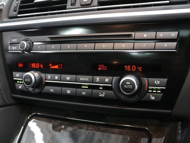 650iグランクーペMスポーツパッケージ認定保証LEDライト(14枚目)