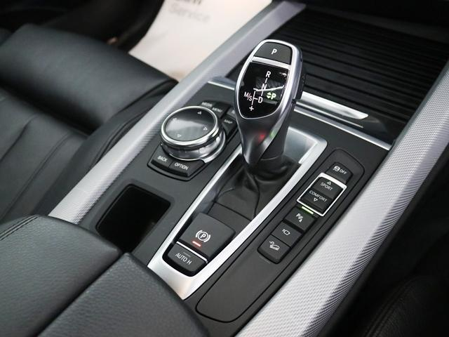 「BMW」「BMW X5」「SUV・クロカン」「大阪府」の中古車14