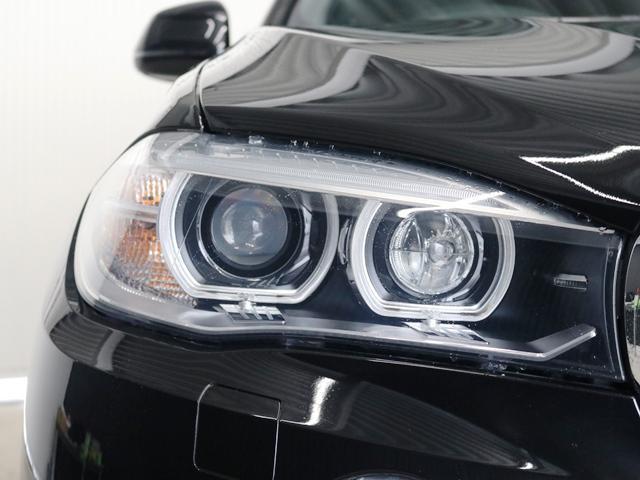「BMW」「BMW X5」「SUV・クロカン」「大阪府」の中古車41