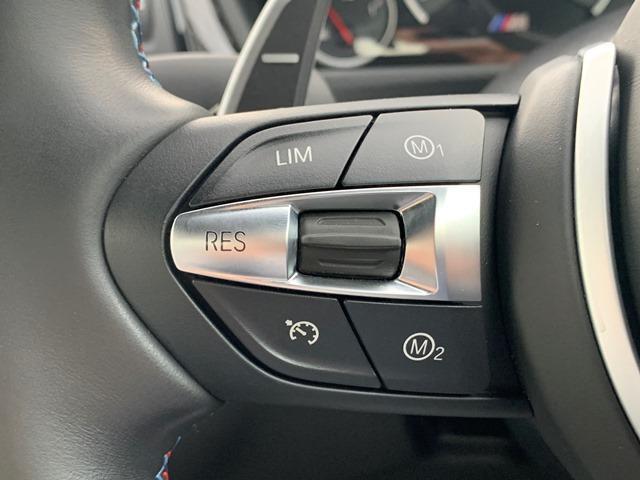 M4クーペ 1オーナー DCT 白革 インテリセーフティ ヘッドアップディプレイ 純正HDDナビ パドルシフト バックカメラ PDC シートヒーター ミラーETC ミュージックサーバ スマートキー カーボンルーフ(44枚目)
