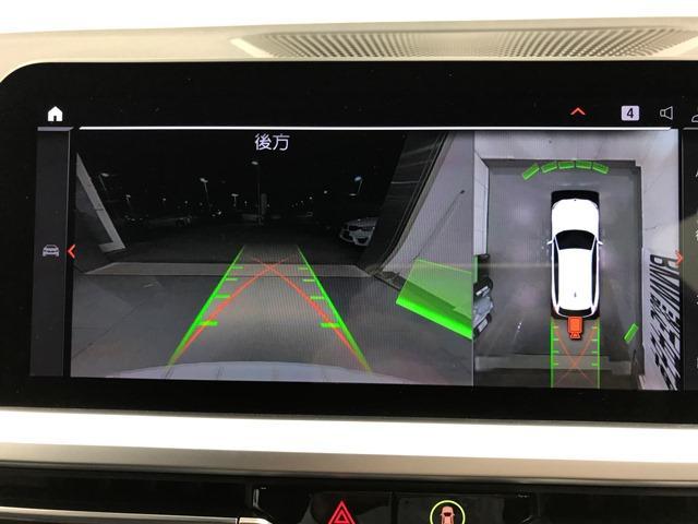 320dxDriveツーリングMスポーツハイラインP コンフォートパッケージ HiFiスピーカー パーキングアシストプラス 黒レザー アクティブクルーズコントロール バックカメラ シートヒーター 18インチAW 電動シート コンフォートアクセス ETC(17枚目)