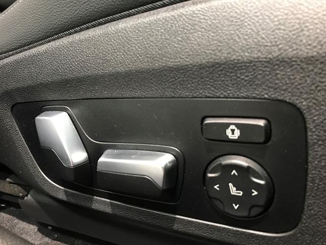 320dxDriveツーリングMスポーツハイラインP コンフォートパッケージ HiFiスピーカー パーキングアシストプラス 黒レザー アクティブクルーズコントロール バックカメラ シートヒーター 18インチAW 電動シート コンフォートアクセス ETC(55枚目)