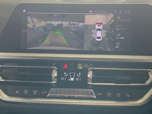 320i Mスポーツ 元弊社デモカー 純正HDDナビ 全周囲カメラ シートヒーター LEDヘッドライト アクティブクルーズコントロール 電動フロントシート 純正18インチAW Bluetooth接続 ミラーETC 認定保証(15枚目)
