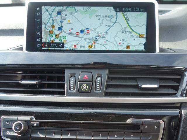 xDrive 18d xライン ヘッドアップディスプレイ アクティブクルーズ ハーフレザー 純正HDDナビ バックカメラ LEDヘッドライト 衝突軽減ブレーキ レーンディパーチャー 電動リヤゲート ワンオーナー ルーフレール(11枚目)