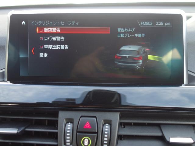 xDrive 18d xライン ヘッドアップディスプレイ アクティブクルーズ ハーフレザー 純正HDDナビ バックカメラ LEDヘッドライト 衝突軽減ブレーキ レーンディパーチャー 電動リヤゲート ワンオーナー ルーフレール(12枚目)