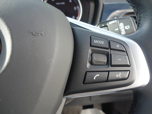 xDrive 18d xライン ヘッドアップディスプレイ アクティブクルーズ ハーフレザー 純正HDDナビ バックカメラ LEDヘッドライト 衝突軽減ブレーキ レーンディパーチャー 電動リヤゲート ワンオーナー ルーフレール(15枚目)