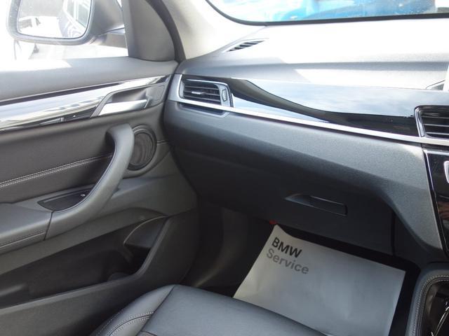 xDrive 18d xライン ヘッドアップディスプレイ アクティブクルーズ ハーフレザー 純正HDDナビ バックカメラ LEDヘッドライト 衝突軽減ブレーキ レーンディパーチャー 電動リヤゲート ワンオーナー ルーフレール(32枚目)