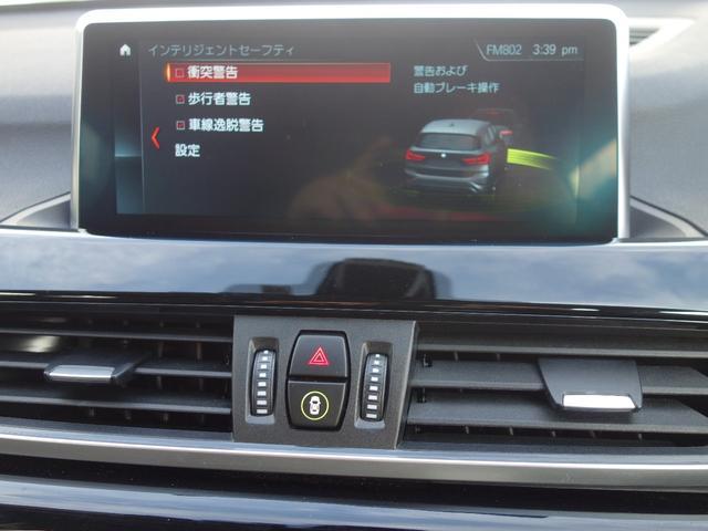 xDrive 18d xライン ヘッドアップディスプレイ アクティブクルーズ ハーフレザー 純正HDDナビ バックカメラ LEDヘッドライト 衝突軽減ブレーキ レーンディパーチャー 電動リヤゲート ワンオーナー ルーフレール(48枚目)