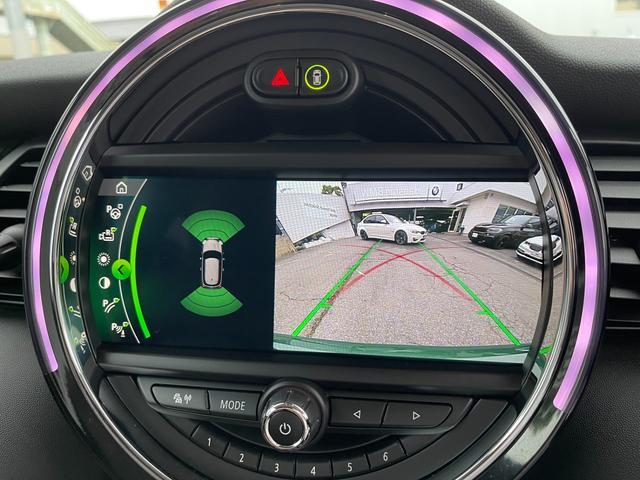 クーパーSD 60イヤーズエディション 60イヤーズエディションワンオーナー車LEDヘッドライトブラウンレザーシートヒーターバックモニターパークディスタンスコントロールコンフォートアクセス純正AWドライビングモードミラーETC(24枚目)