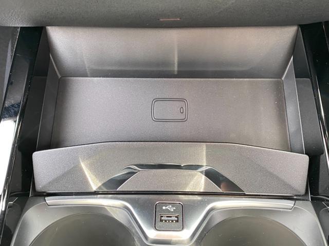 118i Mスポーツ ナビパッケージ コンフォートパッケージ アクティブクルーズコントロール バックカメラ 電動シート AI音声認識ナビ リバースアシスト LEDヘッドライト 18インチAW ETC 衝突軽減ブレーキ(72枚目)
