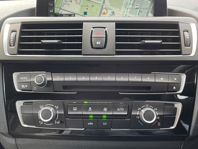 118d スタイル パーキングサポートパッケージ リアビューカメラ PDC ハーフレザー LEDヘッドライト HDDナビ 衝突軽減ブレーキ クルーズコントロール ミラー一体型ETC 16インチAW アイドリングストップ(27枚目)