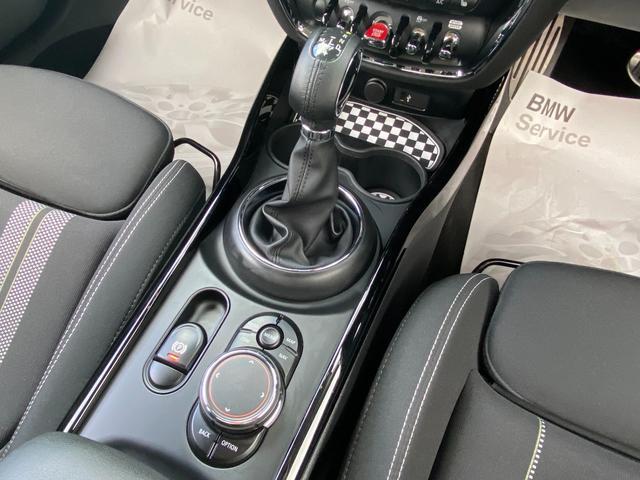クーパーSD クラブマン アクティブクルーズコントロール インテリジェントセーフティー シルバールーフ  LEDヘッドライト バックカメラ PDCセンサー シートヒーター 衝突軽減ブレーキ 17インチAW(19枚目)
