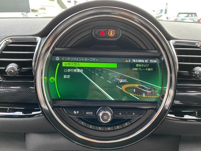 クーパーSD クラブマン アクティブクルーズコントロール インテリジェントセーフティー シルバールーフ  LEDヘッドライト バックカメラ PDCセンサー シートヒーター 衝突軽減ブレーキ 17インチAW(34枚目)