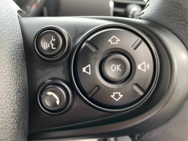 クーパーSD クラブマン アクティブクルーズコントロール インテリジェントセーフティー シルバールーフ  LEDヘッドライト バックカメラ PDCセンサー シートヒーター 衝突軽減ブレーキ 17インチAW(53枚目)