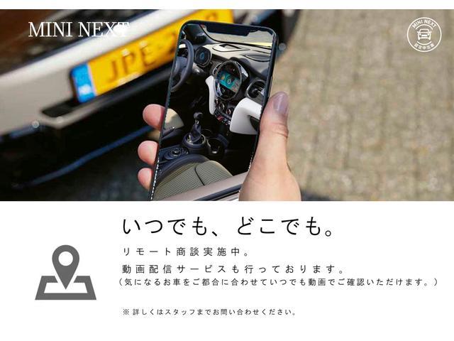 クーパーSD クラブマン アクティブクルーズコントロール インテリジェントセーフティー シルバールーフ  LEDヘッドライト バックカメラ PDCセンサー シートヒーター 衝突軽減ブレーキ 17インチAW(79枚目)