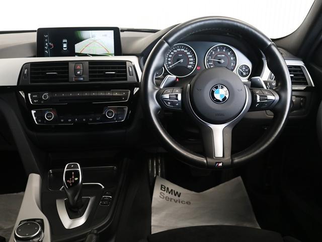 ★BMW認定中古車7年連続販売台数日本一★【豊富な<700台を超える在庫台数>を誇る当店】へ是非、ご来店くださいませ★ベストマッチなお車が見つかります★阪神BMW BPS高槻店