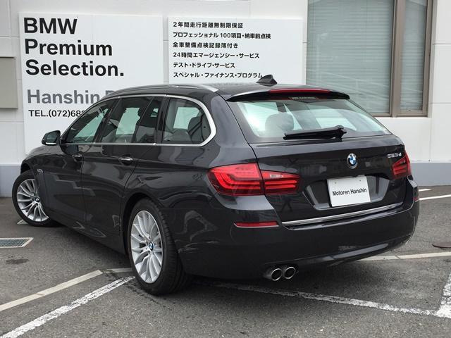 「BMW」「BMW」「ステーションワゴン」「大阪府」の中古車8