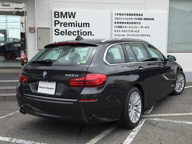 「BMW」「BMW」「ステーションワゴン」「大阪府」の中古車10