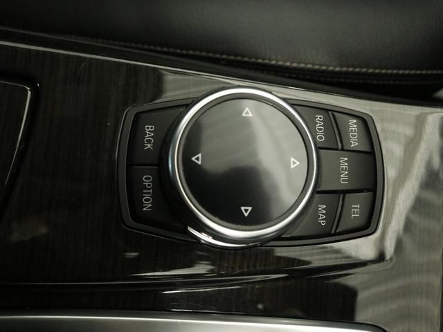 「BMW」「BMW」「ステーションワゴン」「大阪府」の中古車40