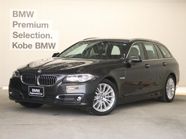 「BMW」「BMW」「ステーションワゴン」「大阪府」の中古車48