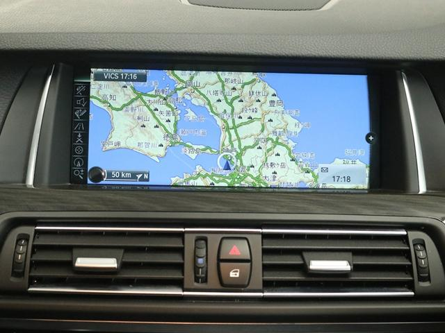 「BMW」「BMW」「ステーションワゴン」「大阪府」の中古車59