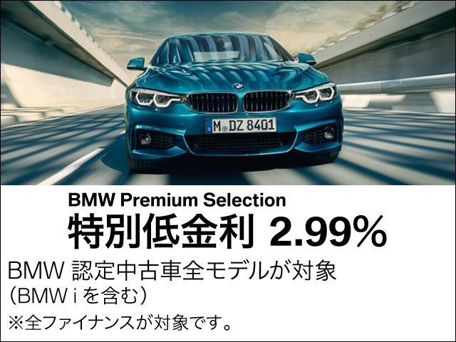 sDrive18iMスポーツXコンフォートPKG電動トランク(3枚目)