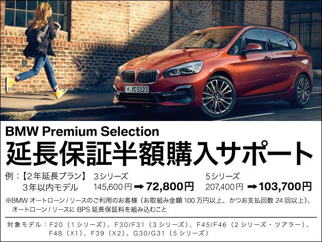 sDrive18iMスポーツXコンフォートPKG電動トランク(4枚目)
