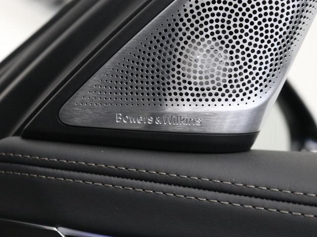 740iMスポツ認定保証B&Wサウンドレーザーライト20AW(5枚目)