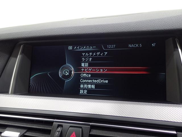 ★BWM正規ディーラー西日本最大級在庫★豊富なラインナップ★皆様もご来店スタッフ一同心よりお待ちしております★直通無料電話番号0066-9704-4338までお電話くださいませ。