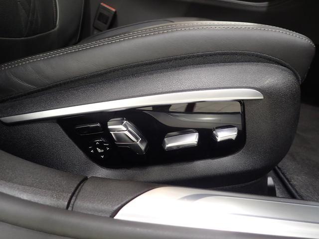 750i全国認定保証V8TB黒革SRレーザーライトG11(11枚目)