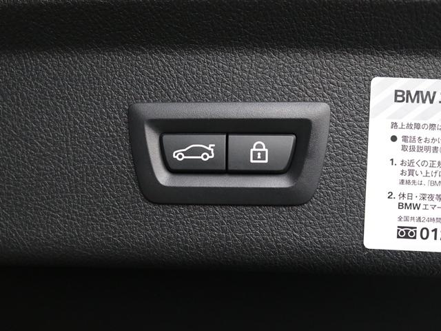 ★BMW認定中古車8年連続販売台数日本一★【必見】期間限定★今ならなんと、ならなんと、全都道府県陸送!詳細は店舗までお問い合わせくださいませ。