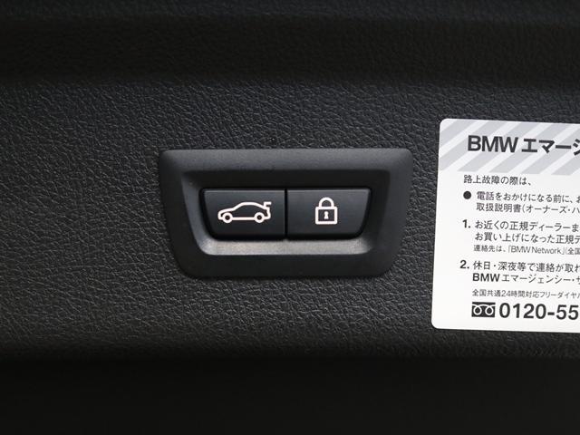 ★BMW認定中古車8年連続販売台数日本一★【豊富な<700台を超える在庫台数>を誇る当店】へ是非、ご来店くださいませ★ベストマッチなお車が見つかります★阪神BMW BPS高槻店