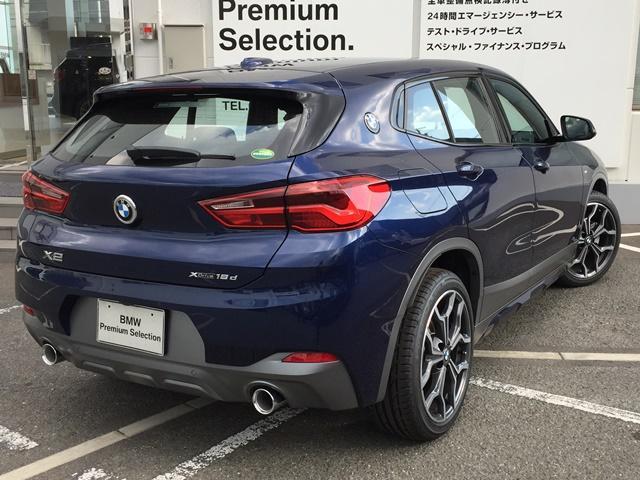 「BMW」「BMW X2」「SUV・クロカン」「大阪府」の中古車25