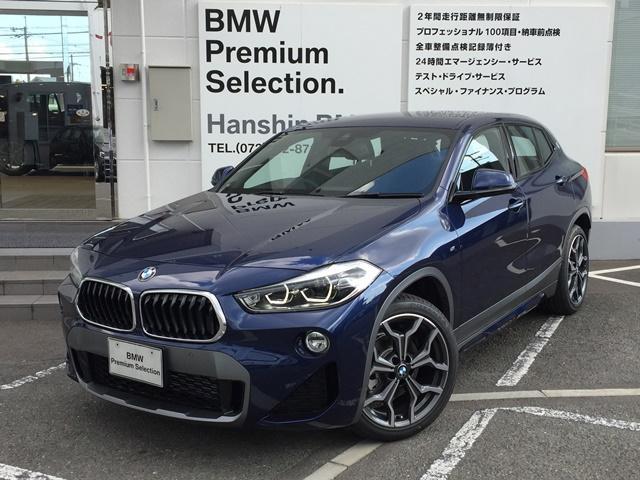 「BMW」「BMW X2」「SUV・クロカン」「大阪府」の中古車49