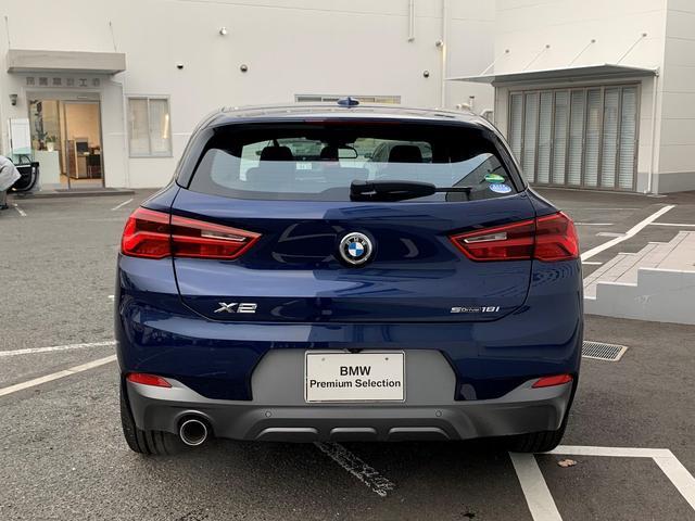 「BMW」「BMW X2」「SUV・クロカン」「大阪府」の中古車12